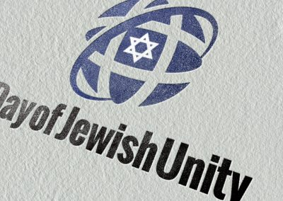 Annual Day of Jewish Unity